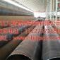 山东省黄骅市九腾X80优质螺旋钢管生产厂家 大量批发 价格优惠